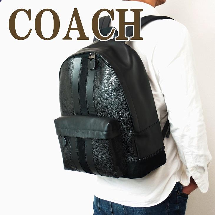 コーチ バッグ メンズ COACH ショルダーバッグ バックパック リュック 11250QBBK ブランド 人気