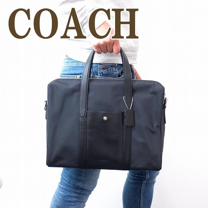 コーチ COACH バッグ メンズ ビジネスバッグ ブリーフケース トートバッグ 2way 21087NIMRL ブランド 人気