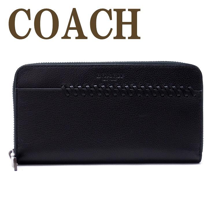 コーチ COACH 財布 メンズ 長財布 ラウンドファスナー ベースボール レザー 21369BLK ブランド 人気