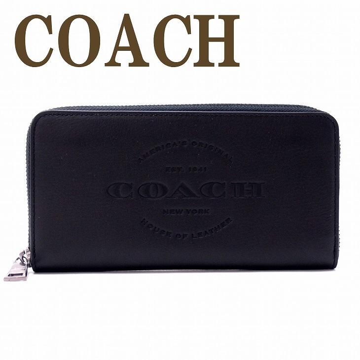 コーチ COACH 財布 メンズ 長財布 ラウンドファスナー レザー ロゴ 24648BLK ブランド 人気