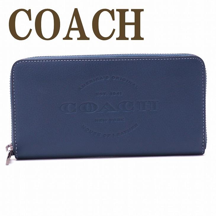 セール コーチ 長財布 レディース 特価-SALE- F52648 IMC89 COACH UE8034 長財布