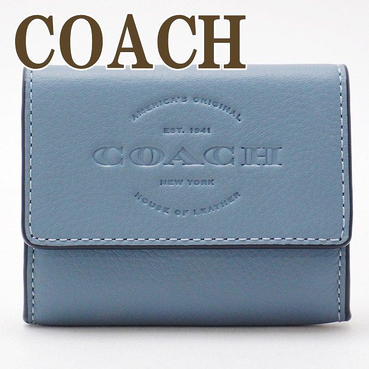 コーチ COACH 財布 メンズ コインケース 小銭入れ カードケース 24652L75 ブランド 人気