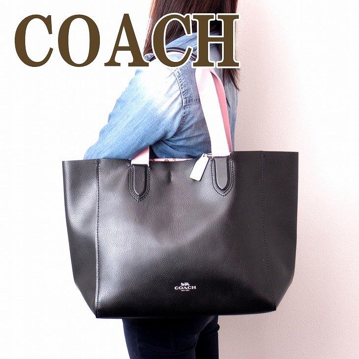 コーチ COACH バッグ トートバッグ レディース レザー 希少モデル 25920SVBK ブランド 人気