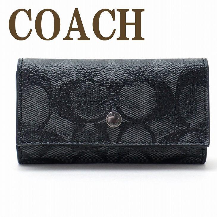 コーチ COACH メンズ キーケース 5連 キーリング シグネチャー 26104CQBK ブランド 人気