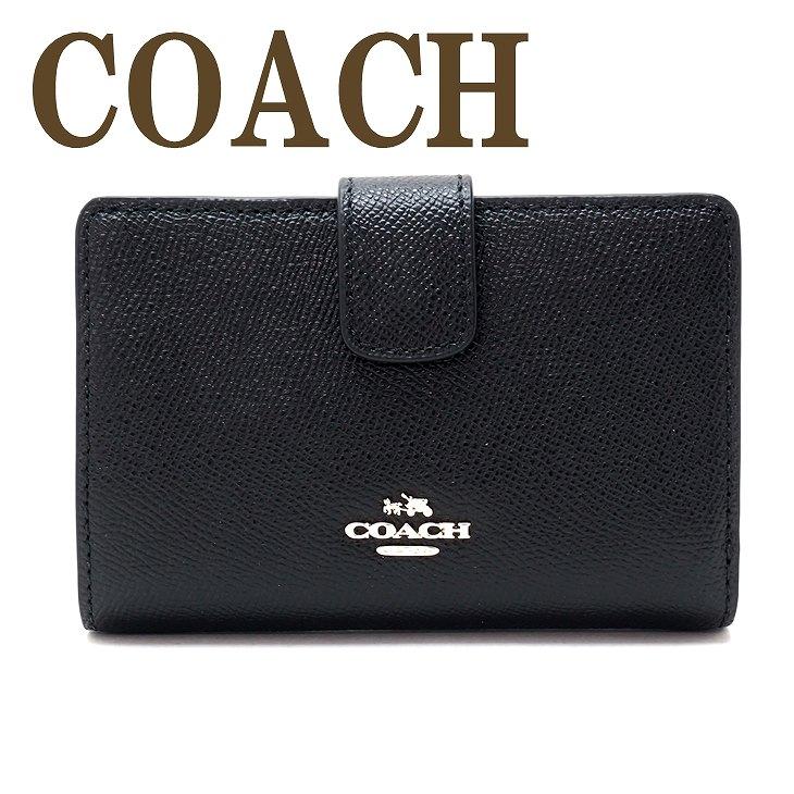 コーチ 財布 COACH 二つ折り財布 レディース レザー 54010IMBLK ブランド 人気 誕生日 プレゼント ギフト
