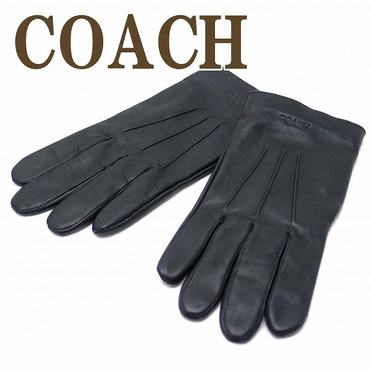 コーチ メンズ グローブ COACH 手袋 レザー カシミヤ混 54182 ブランド 人気 誕生日 プレゼント ギフト