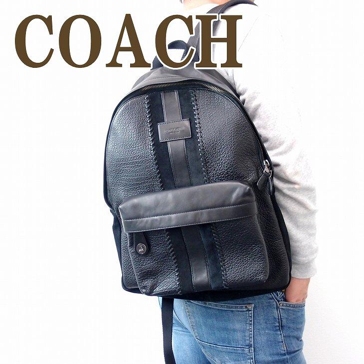 コーチ COACH バッグ メンズ ショルダーバッグ バックパック リュック 55494QBBK ブランド 人気