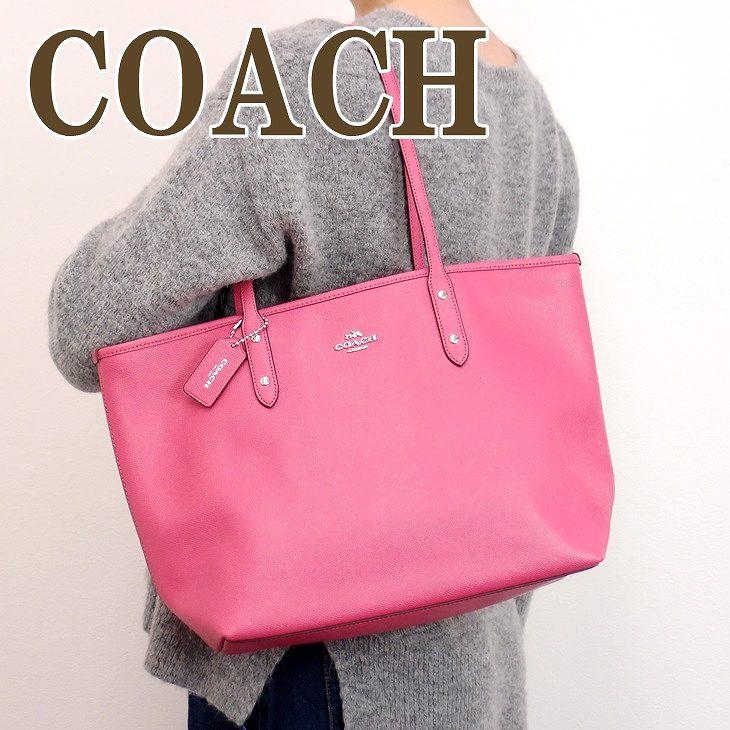 コーチ バッグ COACH トートバッグ レディース ショルダーバッグ ハンドバッグ クロスグレーン 57522SVSY ブランド 人気 誕生日 プレゼント ギフト