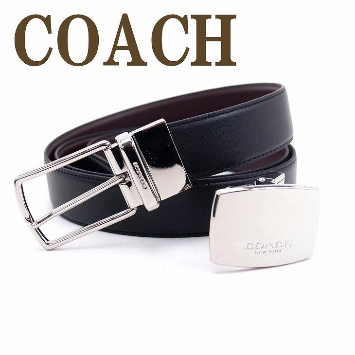 コーチ COACH ベルト メンズ レザー シグネチャー 65185AQ0 ブランド 人気 誕生日 プレゼント ギフト