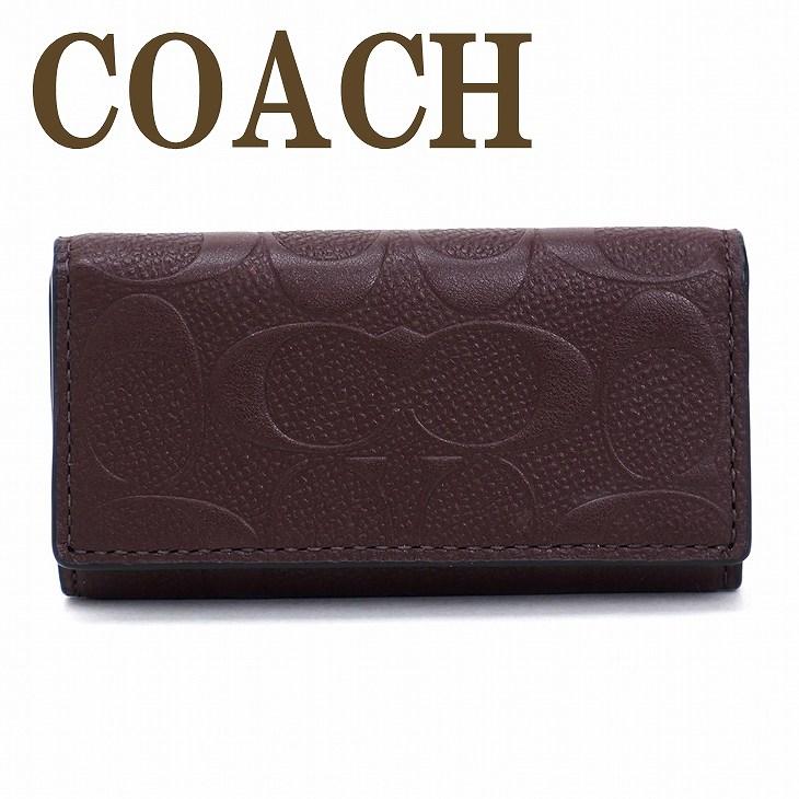 コーチ COACH メンズ キーケース キーリング レザー シグネチャー 66293MAH ブランド 人気 誕生日 プレゼント ギフト