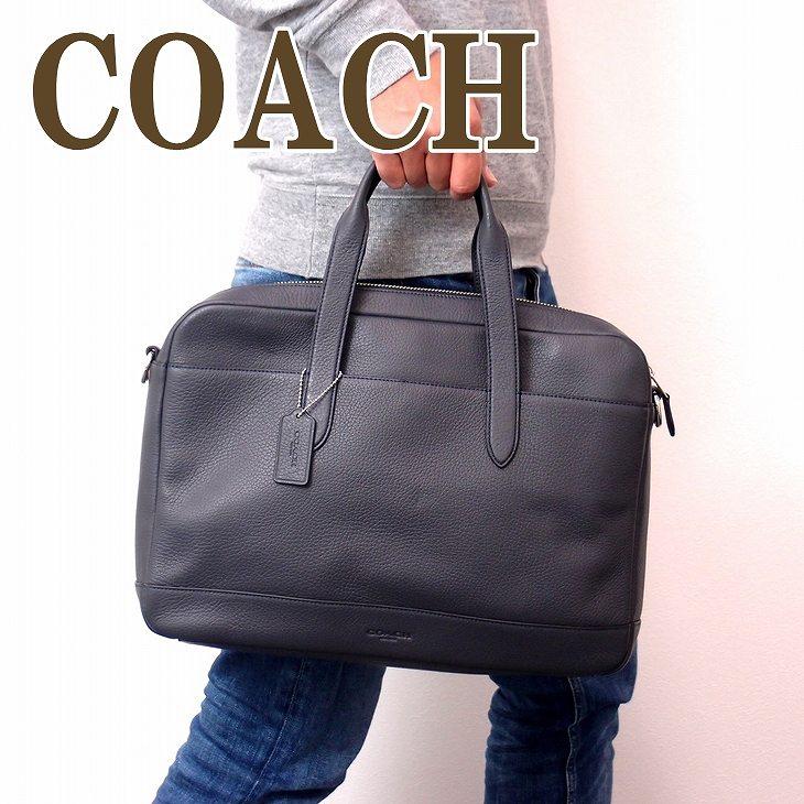 コーチ COACH バッグ メンズ ビジネスバッグ ブリーフケース トートバッグ レザー 11319NIMFO ブランド 人気