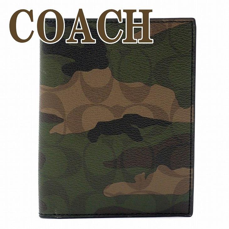 コーチ COACH メンズ パスポートケース レザー カモフラージュ 12009MGQ ブランド 人気
