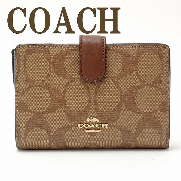 コーチ COACH 財布 二つ折り財布 長財布 レディース シグネチャー 23553IME74 ブランド 人気