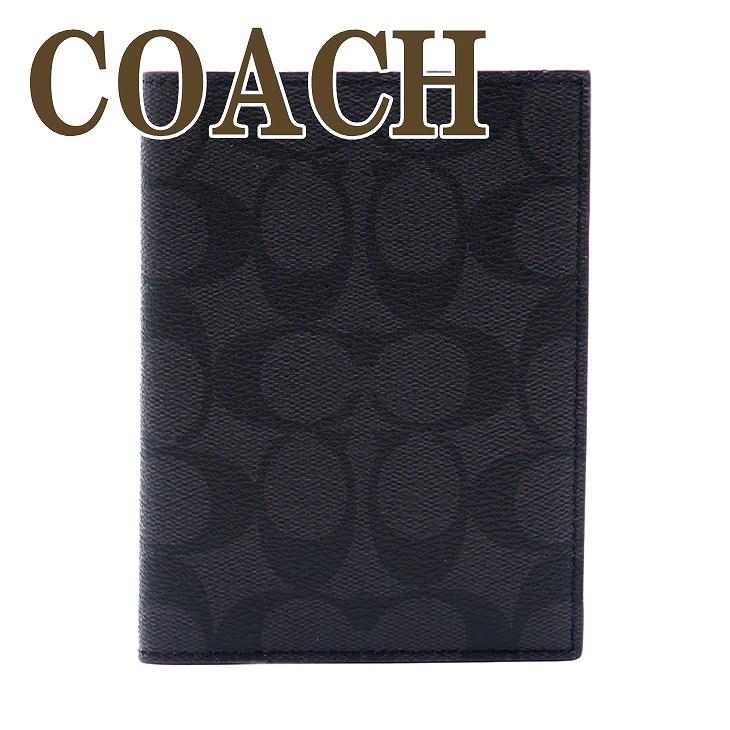 コーチ COACH メンズ パスポートケース レザー シグネチャー 26074N3A 【ネコポス】 ブランド 人気