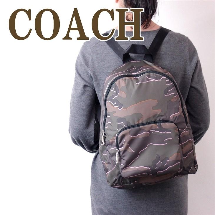 コーチ COACH バッグ レディース ショルダーバッグ バックパック リュック 折り畳み ポケッタブル 31450SVEZ ブランド 人気
