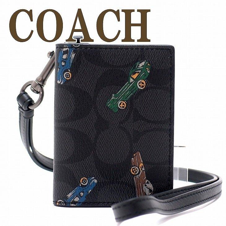 コーチ COACH カードケース ネックストラップ IDケース パスケース 定期入れ シグネチャー カー 31503QBM2 ブランド 人気
