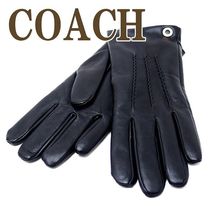 コーチ COACH グローブ 手袋 レザー レディース 32700BLK ブランド 人気