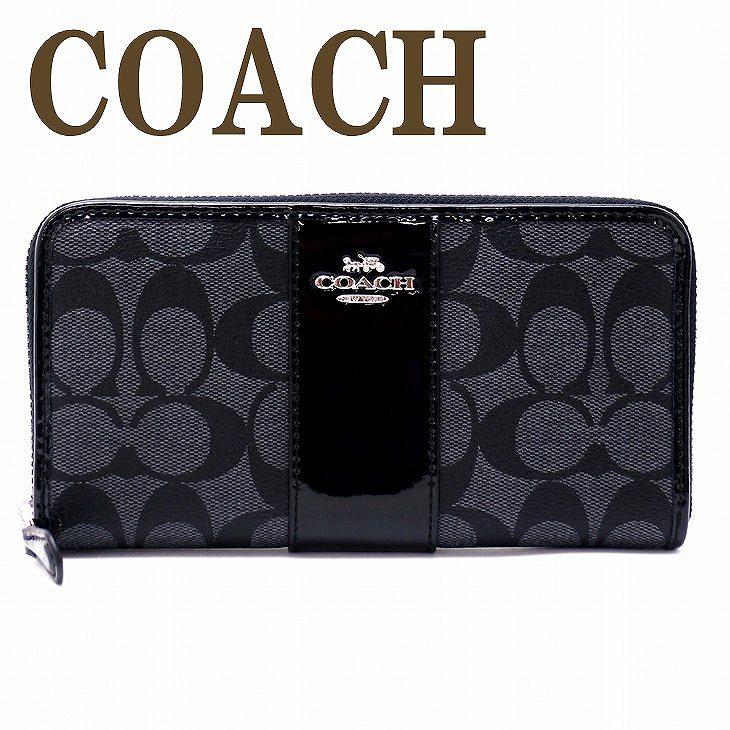 コーチ COACH 財布 レディース 長財布 シグネチャー ラグジュアリー ラウンドファスナー 35443SVDK6 ブランド 人気
