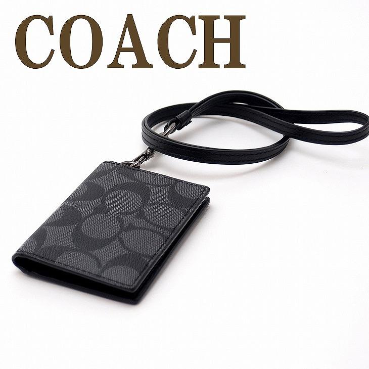 コーチ COACH カードケース ネックストラップ IDケース パスケース 定期入れ シグネチャー 36139QBMI5 【ネコポス】 ブランド 人気