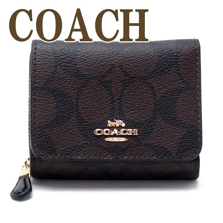 コーチ 財布 COACH 三つ折り 財布 レディース レザー シグネチャー 41302IMAA8 ブランド 人気