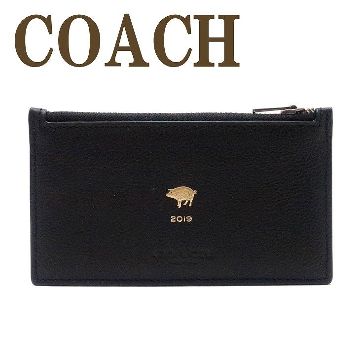 コーチ COACH カードケース コインケース IDケース パスケース 定期入れ 小銭入れ ピッグ 68040QBBK 【ネコポス】 ブランド 人気