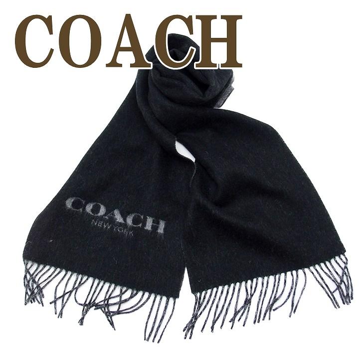 コーチ COACH マフラー メンズ カシミヤ入り 86542BLK ブランド 人気
