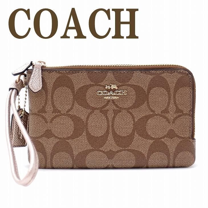 コーチ COACH ポーチ ハンドポーチ リストレット 財布 リストレット シグネチャー 87591IMCA9 ブランド 人気