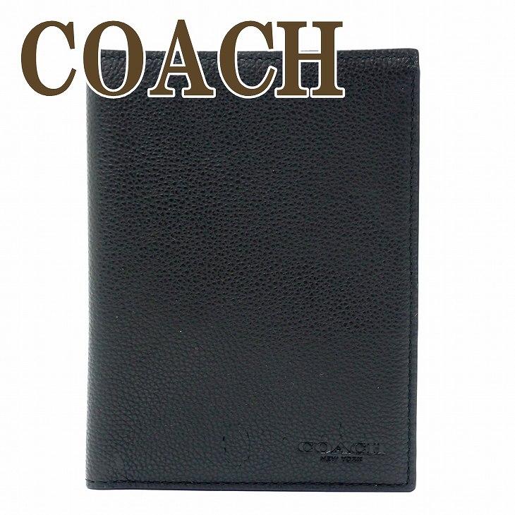 コーチ COACH メンズ パスポートケース 本革 レザー 93604BLK 【ネコポス】 ブランド 人気