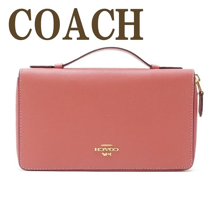 コーチ COACH 財布 レディース セカンドバッグ ポーチ 長財布 パスポートケース 23334IMD0C ブランド 人気