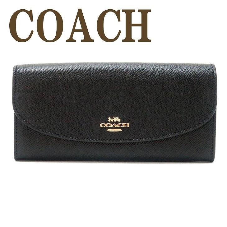 コーチ COACH 財布 レディース 長財布 レザー ブラック 黒 ロゴ 54009IMBLK ブランド 人気