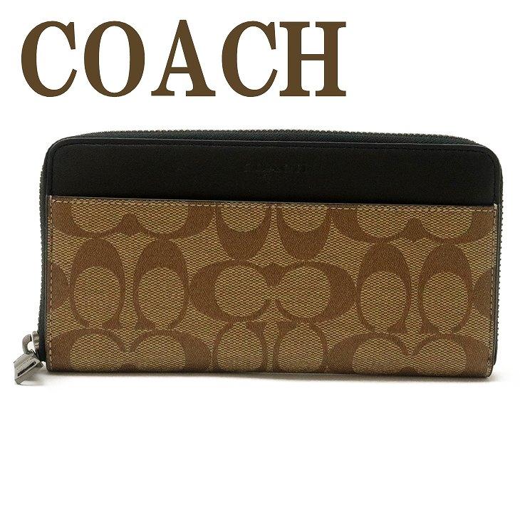 コーチ COACH 財布 メンズ 長財布 ラウンドファスナー シグネチャー レザー 58112QBTN2 ブランド 人気