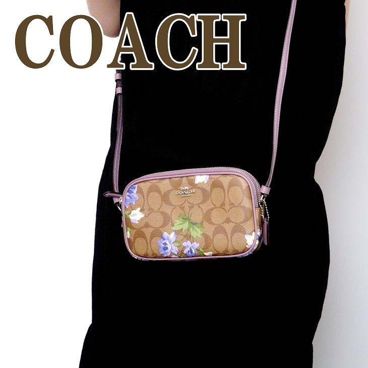 コーチ COACH バッグ レディース シグネチャー ショルダーバッグ ポーチ 小物ケース 73007SVOTK ブランド 人気