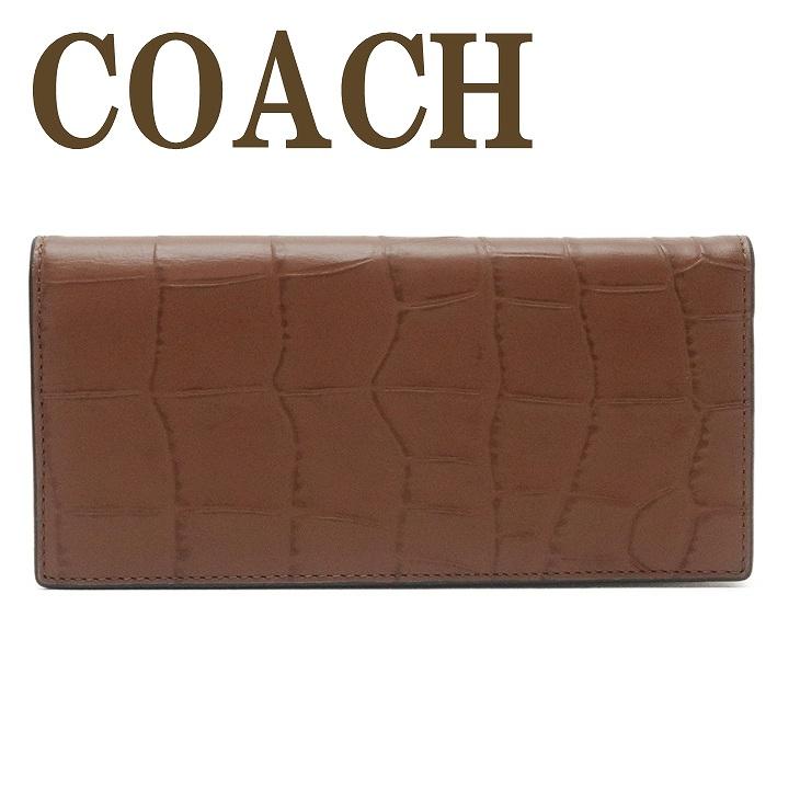 コーチ COACH 財布 メンズ 長財布 二つ折り 本革 レザー 長財布 クロコダイル 73134QBSD ブランド 人気