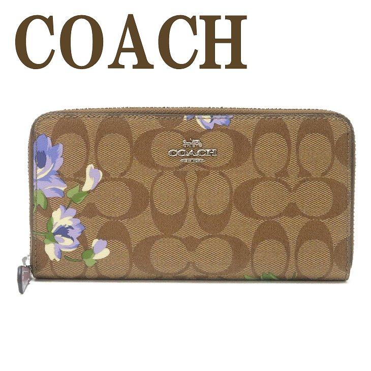 コーチ COACH 財布 レディース 長財布 花柄 ラウンドファスナー 73345SVOTK ブランド 人気