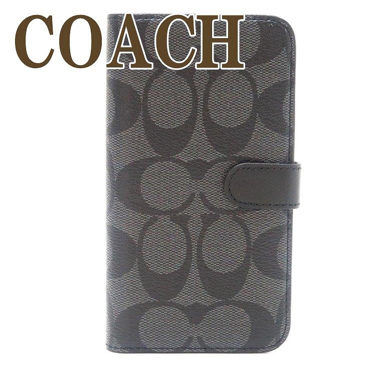 コーチ COACH iPhone X XS 専用 ケース カバー 手帳型 ハードケース 取外可 アイフォン メンズ 76902QBCHR 【ネコポス】 ブランド 人気