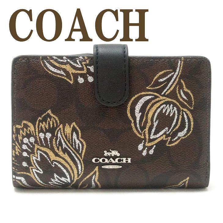 コーチ COACH 財布 二つ折り レディース レザー メタリック 花柄 シグネチャー 78077SVP57 ブランド 人気
