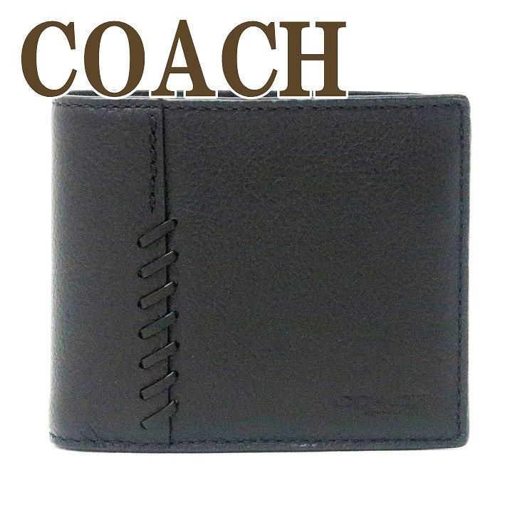コーチ COACH 財布 メンズ 二つ折り財布 カードケース ブラック黒 ステッチ ベースボール 21371BLK ブランド 人気