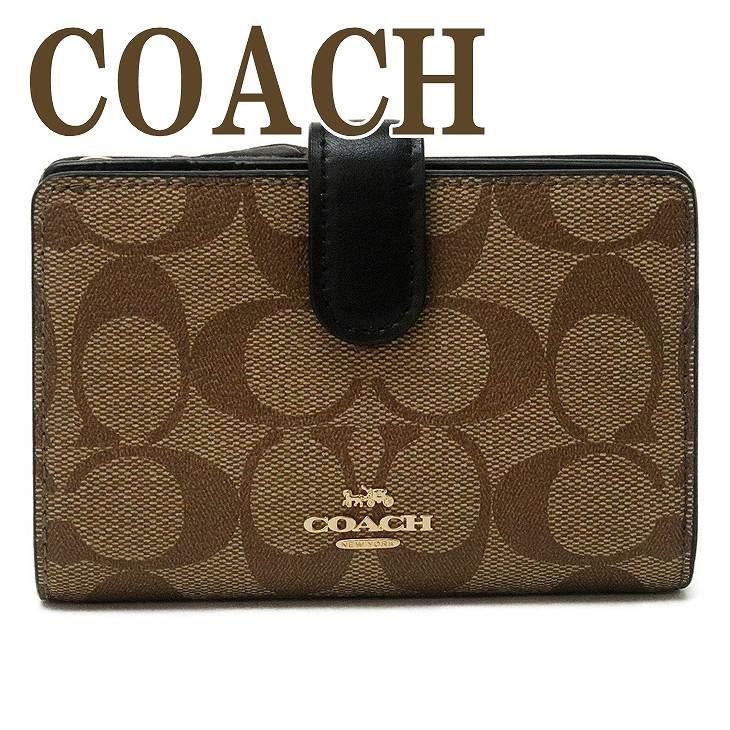 コーチ COACH 財布 レディース 二つ折り財布 シグネチャー レザー ブラック 黒 23553IMCBI ブランド 人気