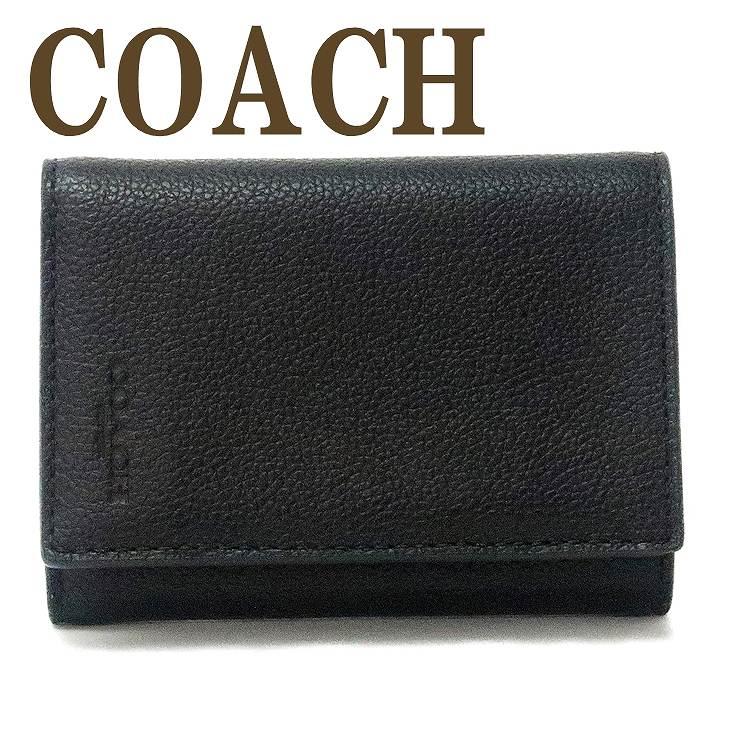 コーチ 財布 メンズ 三つ折り財布 COACH レザー ブラック黒 23845BLK 【ネコポス】 ブランド 人気