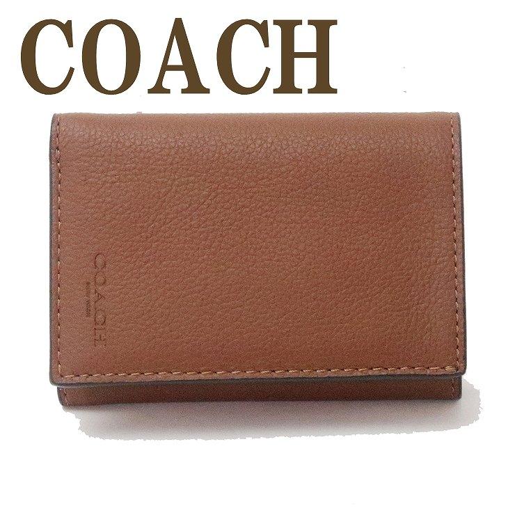 コーチ 財布 メンズ 三つ折り財布 COACH レザー 23845SAD【ネコポス】 ブランド 人気