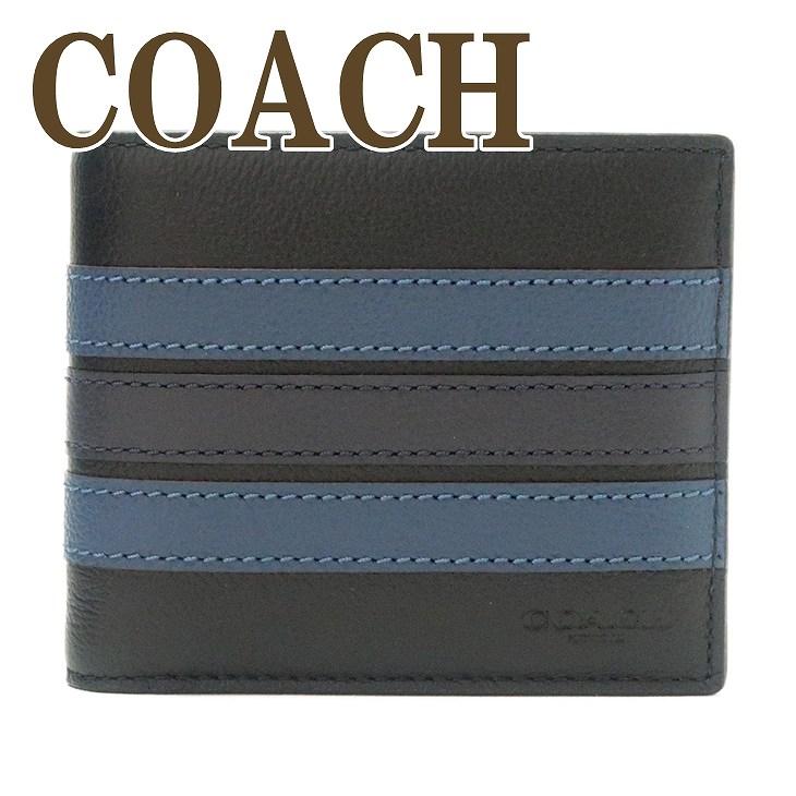 コーチ COACH メンズ 二つ折り財布 カードケース ストライプ レザー 24649N3E ブランド 人気