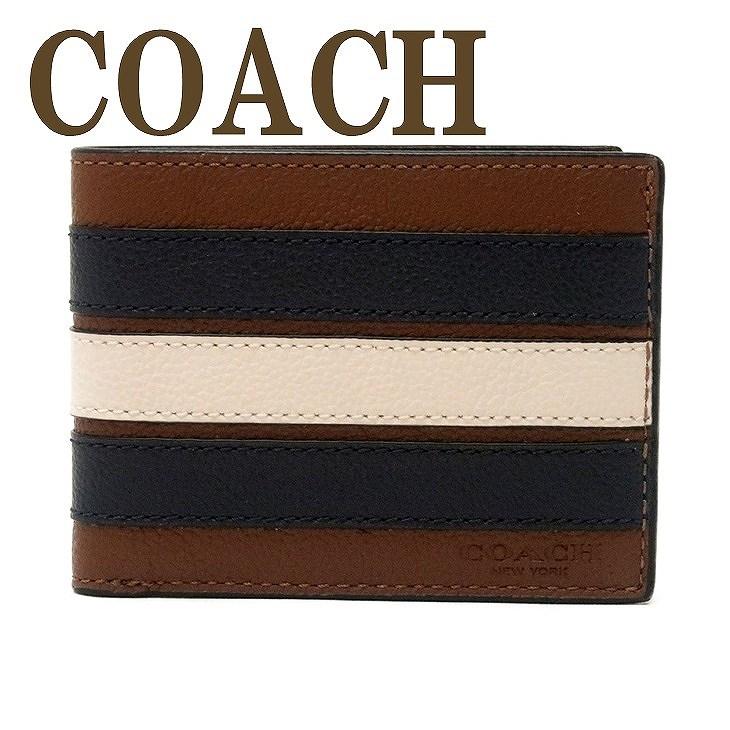 コーチ COACH メンズ 二つ折り財布 カードケース ストライプ レザー 26171N3D ブランド 人気