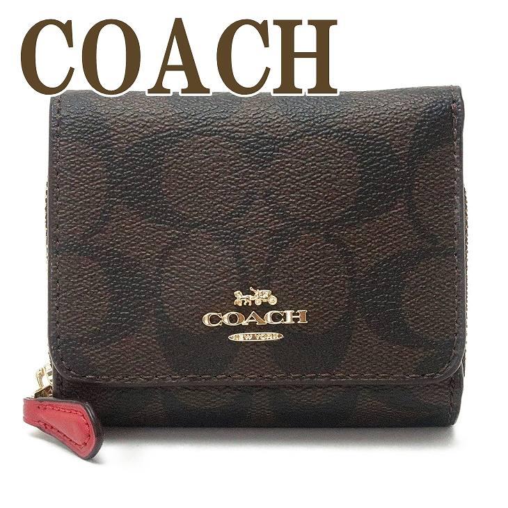 コーチ 財布 COACH 三つ折り 財布 レディース レザー シグネチャー 41302IML72 ブランド 人気