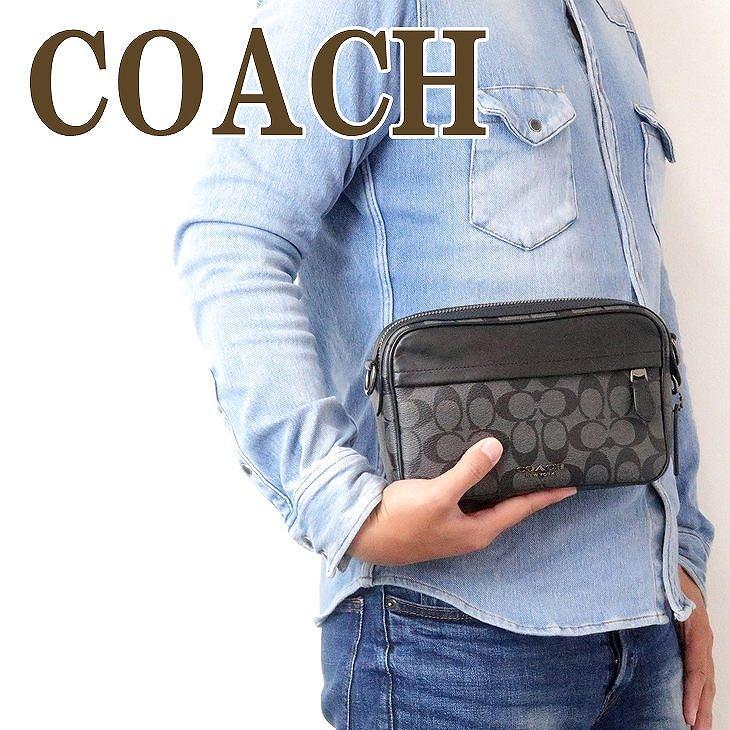 コーチ COACH バッグ メンズ ショルダー セカンド クラッチバッグ ポーチ ブランド レザー シグネチャー 50715QBAF4 ブランド 人気