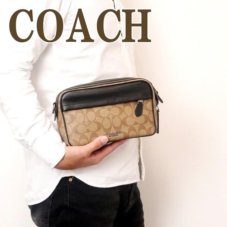 コーチ COACH バッグ メンズ ショルダー セカンド クラッチバッグ ポーチ ブランド レザー シグネチャー 50715QBTN2 ブランド 人気