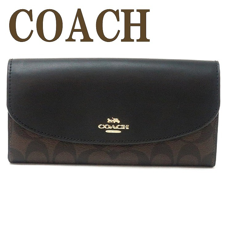 コーチ COACH 財布 レディース 長財布 シグネチャー 54022IMAA8 ブランド 人気