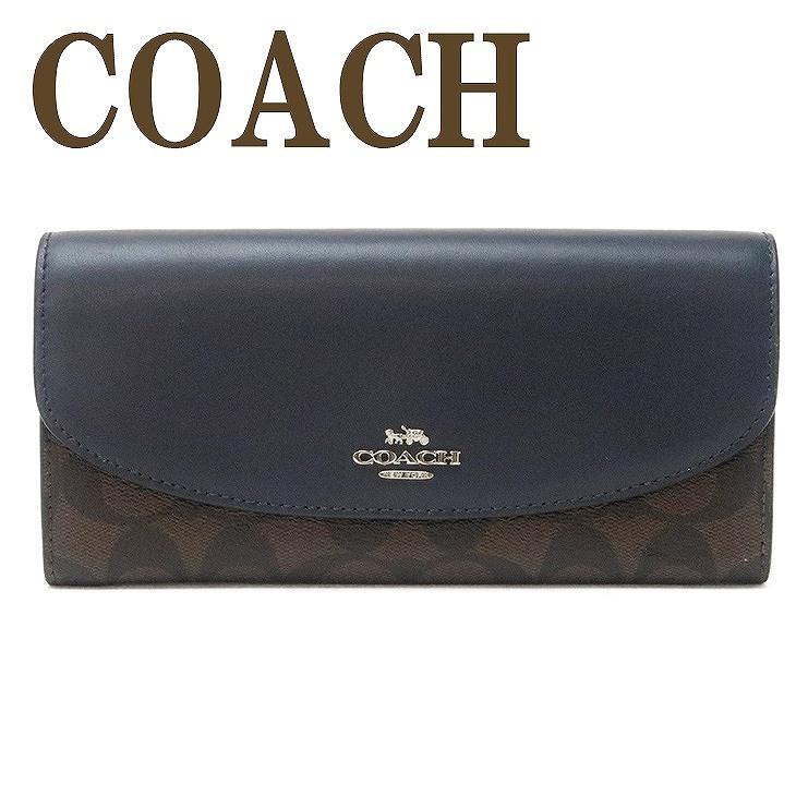 コーチ COACH 財布 レディース 長財布 シグネチャー 54022SVP51 ブランド 人気
