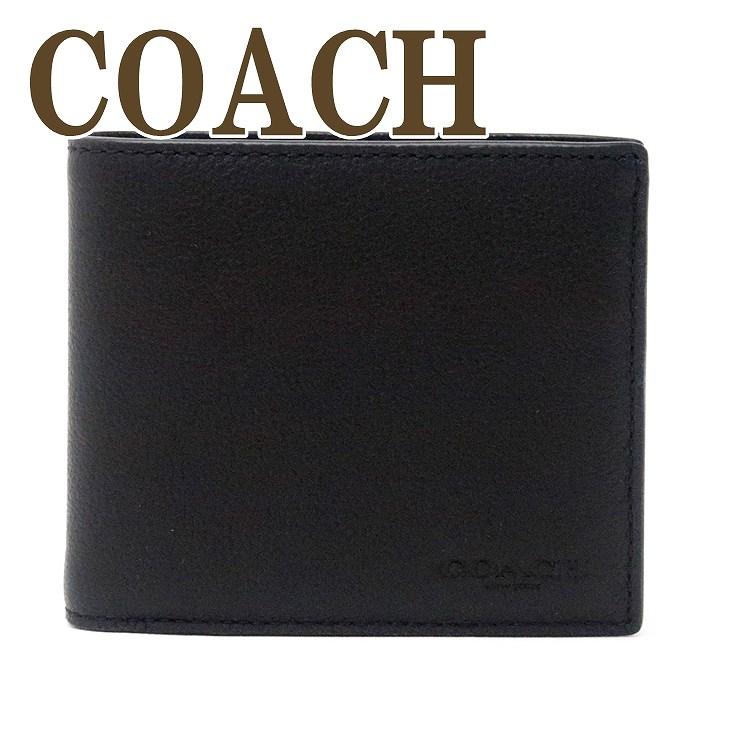 コーチ COACH 財布 メンズ 二つ折り財布 カードケース ブラック黒 74991BLK ブランド 人気