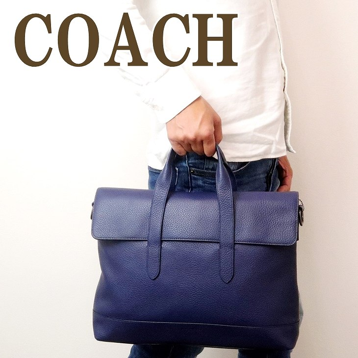 コーチ COACH バッグ メンズ トートバッグ ビジネスバッグ ブリーフケース 2way ショルダーバッグ 75757QBP5H ブランド 人気