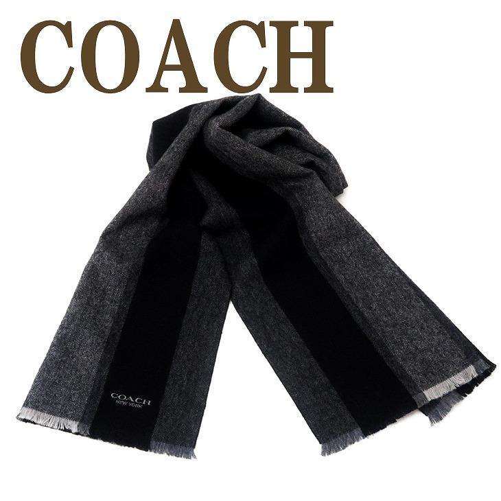 コーチ COACH マフラー メンズ ストール カシミヤ混 ブラック黒 男女兼用 レディース 76059GPH ブランド 人気